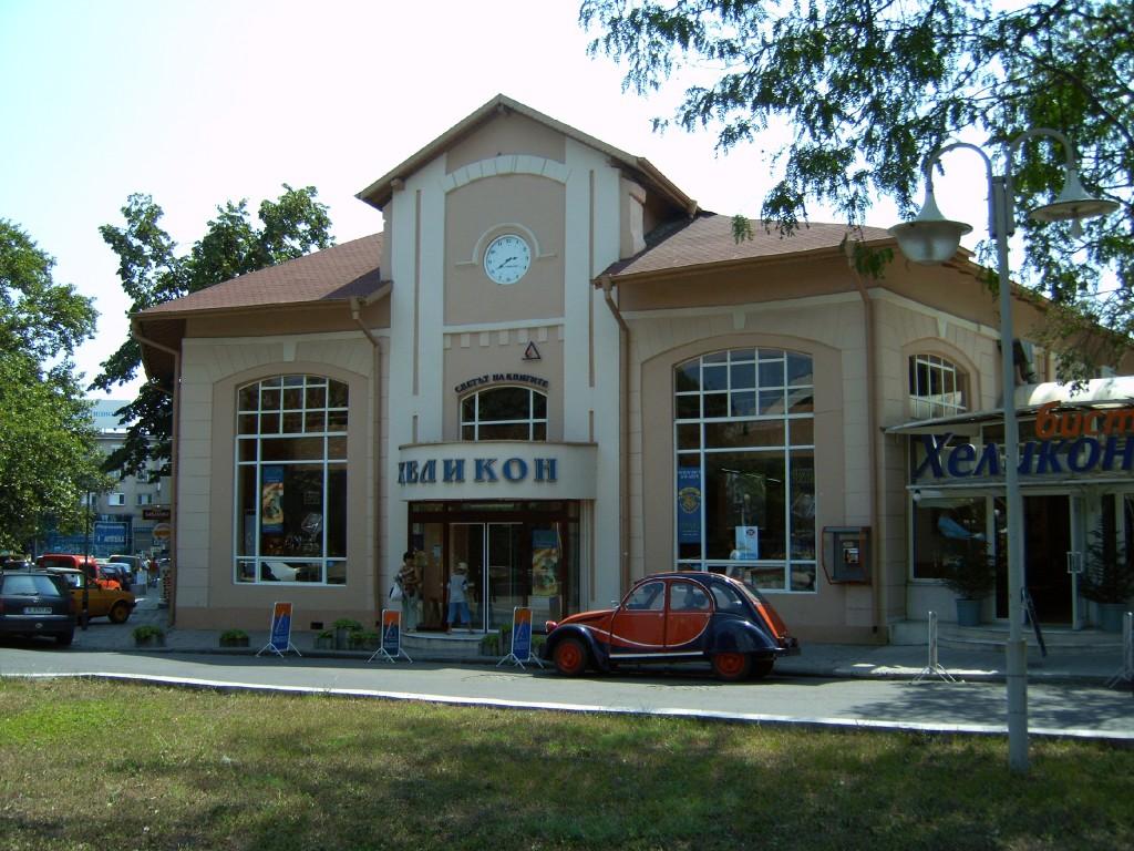 Книжарница Хеликон реновация